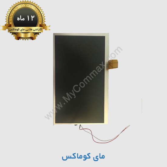 LCD و برد 7 اینچ رنگی کوماکس