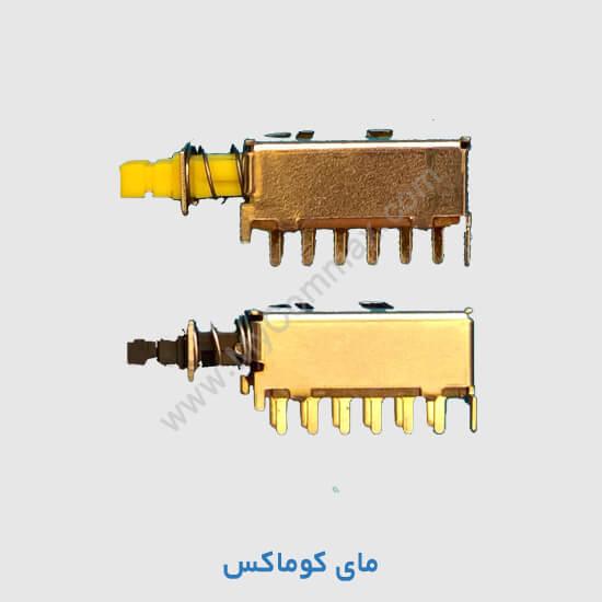 کلید سلکتور 12 پایه