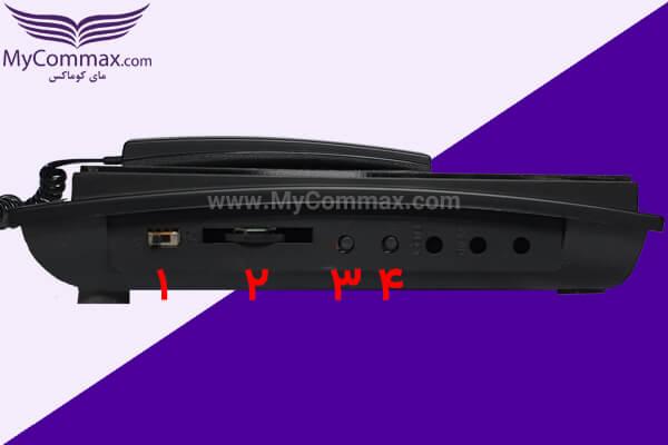 تنظیمات آیفون تصویری کوماکس 70k