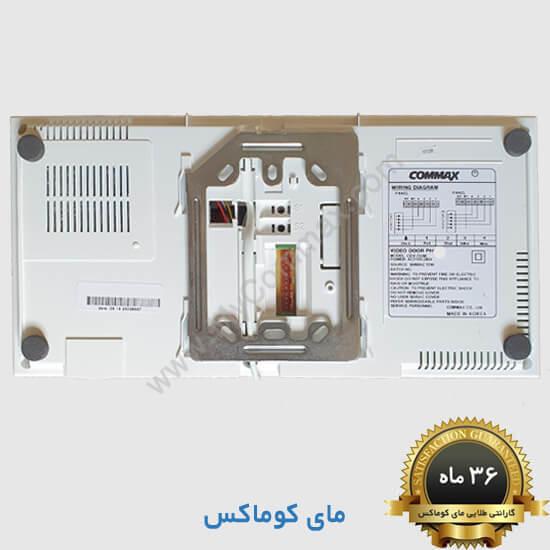 آیفون کوماکس cdv-70