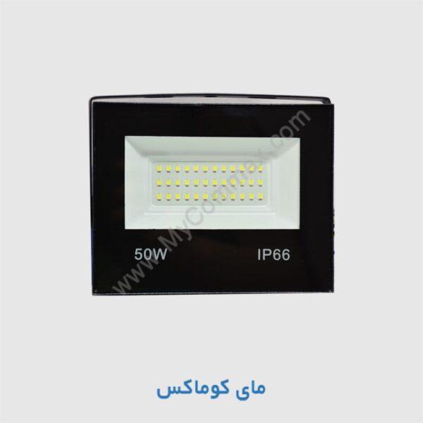 پروژکتور 50 وات IP66